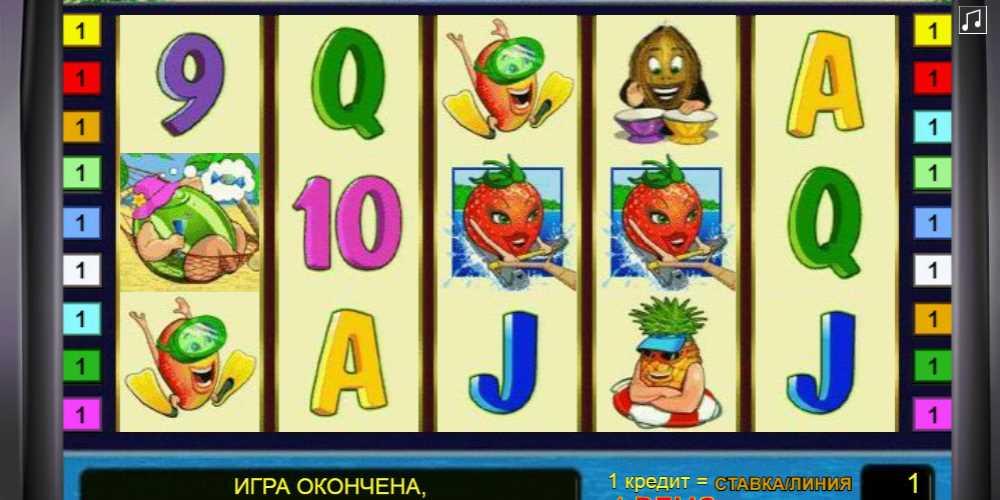 Игровые автоматы bananas go bahamas бесплатно игровые автоматы гейминаторы онлайнi