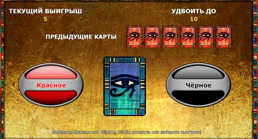 Чемпион игровые автоматы играть без регистрации симпе гейм красная шапочка игровой автомат