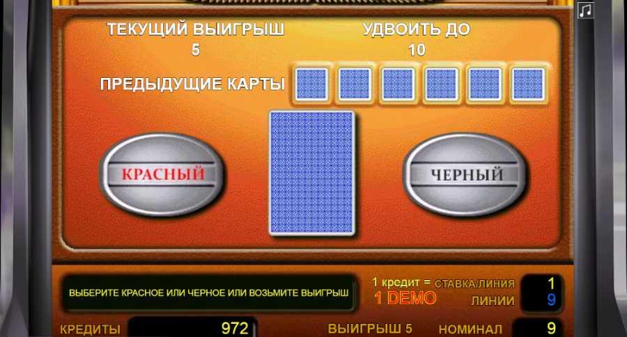 игровой автомат бук оф ра